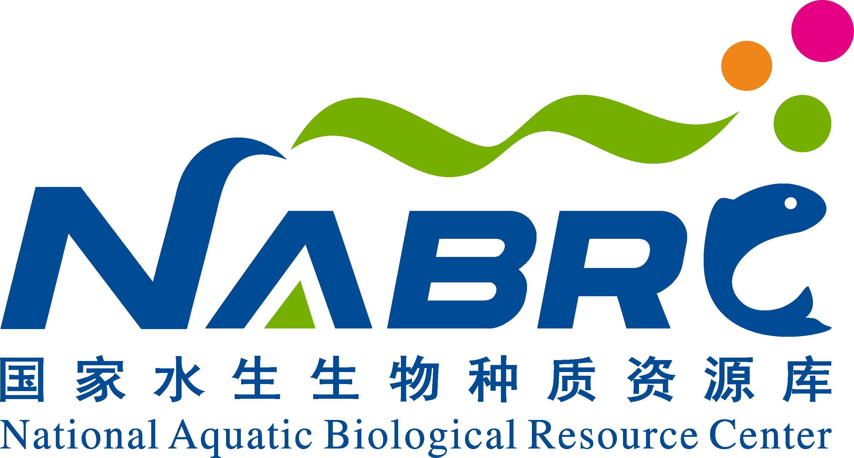 National Aquatic Biological Resource Center